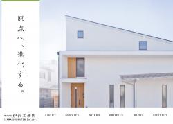 株式会社伊沢工務店_公式サイト画像キャプチャ