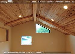 株式会社Gen Design Factory_公式サイト画像キャプチャ